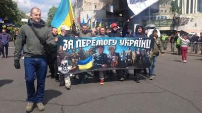 Националистическая организация С14 подали в суд на «Громадське»