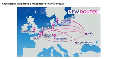 Wizz Air перепутали столицы и напрасно обрадовали жителей Киева