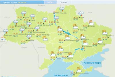 Украину на выходных накроют грозовые дожди