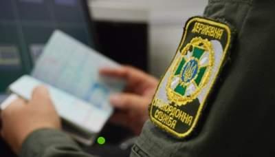 Стали известны новые правила пересечения украинской границы с детьми