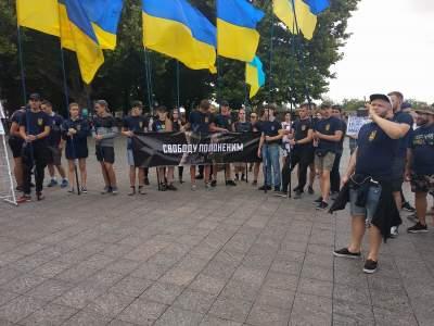 В Одессе прошла акция в поддержку политзаключенных