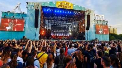 «Atlas Weekend»: подведены итоги фестиваля