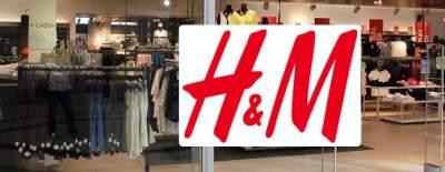 Названа дата открытия в Украине первого магазина H&M
