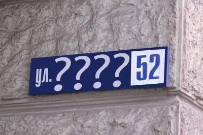 Киевской улице присвоят имя погибшего бойца АТО