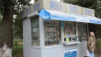 В Киеве массово сносят киоски с прессой