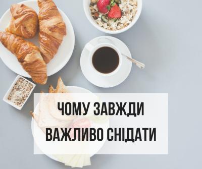 Супрун напомнила, чем опасен отказ от завтрака