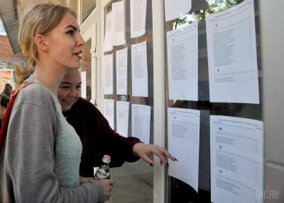ВУЗы Украины начали принимать заявления от абитуриентов