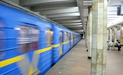В киевском метро подсказали, как можно сэкономить на поездках