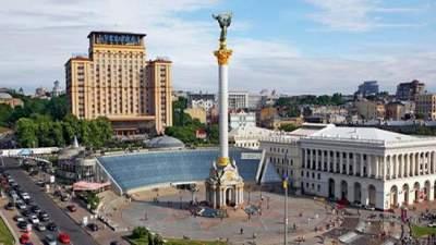 Киев оказался в «хвосте» рейтинга самых дорогих городов Европы