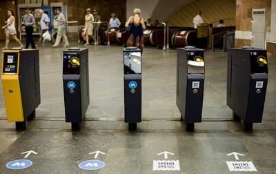 Подорожание проезда: киевляне «атаковали» кассы метрополитена