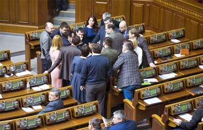 Украинские нардепы рассказали, где отдохнут этим летом