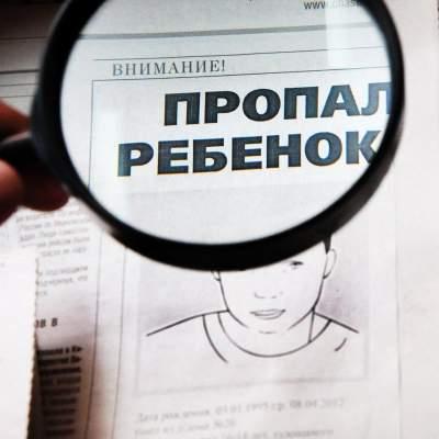 В Киеве разыскивают 12-летнего мальчика