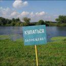 Киевлянам запретили купаться в озере на Теремках
