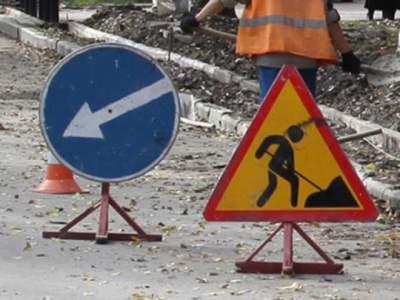 Ремонт дорог в Киеве: где ограничат движение