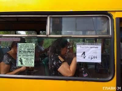 В Киеве обнаружили маршрутку, с ценой проезда 4 гривны