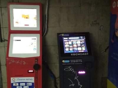 Киевлян возмутили игровые автоматы в метро