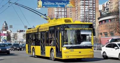В Киеве общественный транспорт изменит маршрут движения