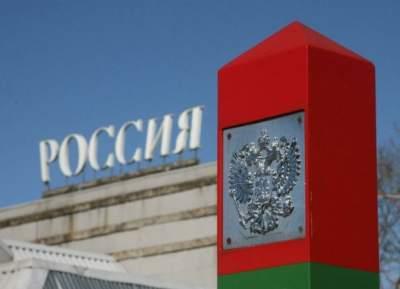 Украинцы стали реже посещать Россию