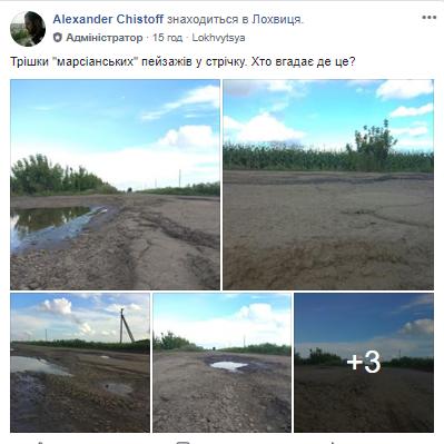 Украинцев возмутило состояние дорог местного значения