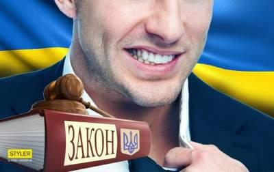 Во Львове разразился скандал из-за украинского языка