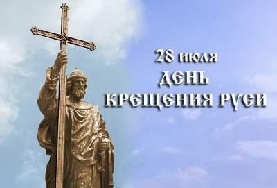 Стало известно, сколько людей примет участие в Крестных ходах в Киеве