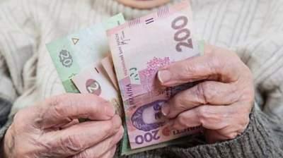 Задержка пенсий: в «Укрпочте» дали объяснение