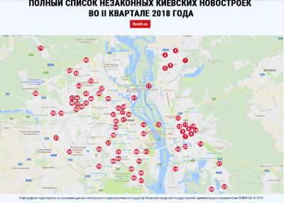 Обнародована карта незаконных построек в Киеве