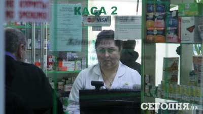 В Украине могут существенно сократить количество аптек
