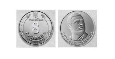 Киевляне предлагают создать монеты номиналом 8 гривен с изображением Кличко
