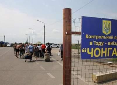 На границе с Крымом построят два временных КПП