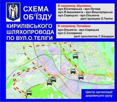 В Киеве вновь пробки: обнародована карта