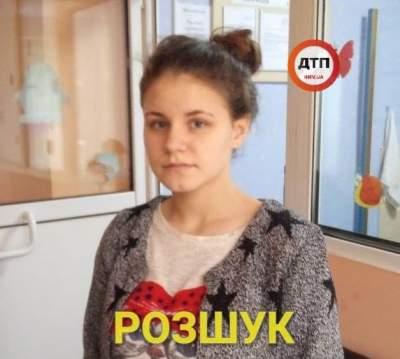 В Киеве из детского дома пропал ребенок