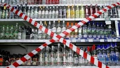 В Киеве хотят ограничить продажу алкоголя в ночное время