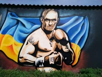 Харьков украсили красочным граффити с Усиком