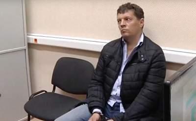Украинский консул планирует посетить Сущенко: названа дата