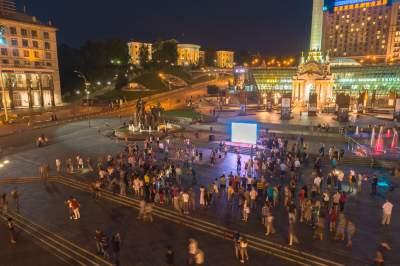 В Киеве прошел необычный флешмоб