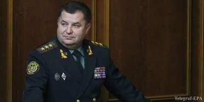 Министр обороны просит Гройсмана повысить зарплаты военным