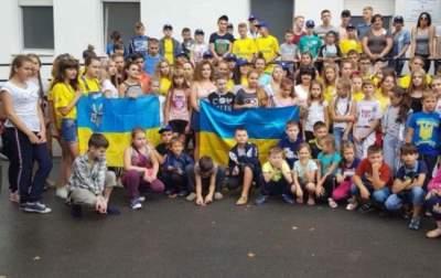 Посол Хорватии отреагировал на скандал вокруг отдыха украинских детей