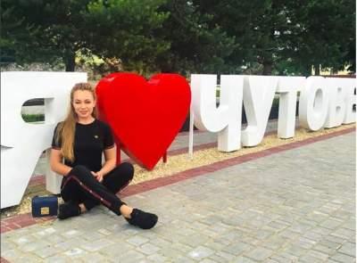 Яна Соломко показала фото из родного города