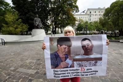 В Москве прошел флэшмоб в поддержку Сенцова