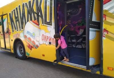 В парках Киева три дня будет работать «Книжкобус»