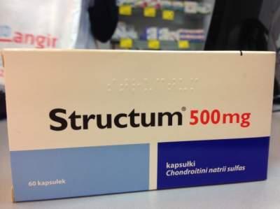 В Украине запретили несколько видов популярных лекарств