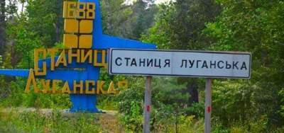На Донбассе временно закроют один из пунктов пропуска