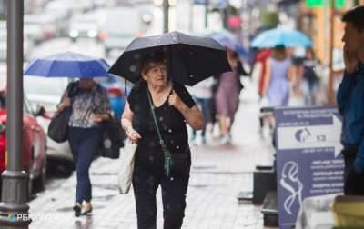 Украинцам рассказали о погоде на пятницу