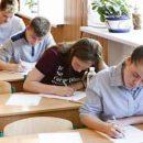 Названы лучшие школы Киева по результатам ВНО