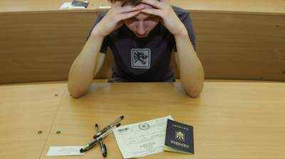Климкин раскритиковал результаты ВНО