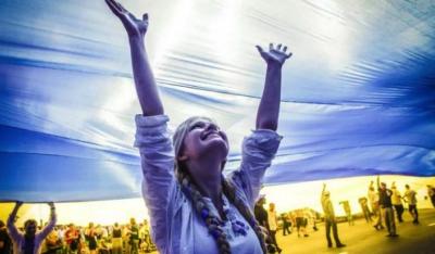 День Флага в Украине 2018: жители Киева установят уникальный рекорд