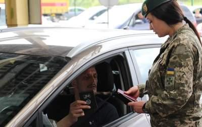 В Украине упростили правила вывоза детей за границу
