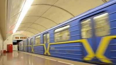 В Киеве из-за футбола метро изменит график работы