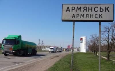 В оккупированном Крыму заявили о выбросе неизвестного вещества